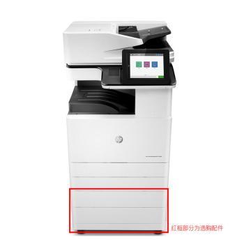 惠普(HP) 彩色数码复合机,A3(复印 打印 扫描)双面,30张,E77830dn 标配,一年保修 含安装