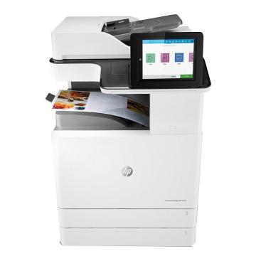 惠普(HP) 彩色数码复合机,A3(复印 打印 扫描)双面,28张,E77428dn 标配,一年保修 含安装