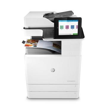 惠普(HP) 彩色数码复合机,A3(复印 打印 扫描)双面,22张,E77422dn 标配,一年保修 含安装