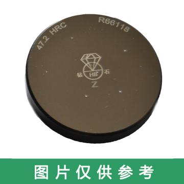钻石 洛氏硬度热处理校准块,35-40度HRC