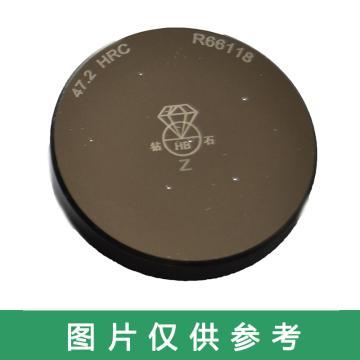 钻石 洛氏硬度热处理校准块,40-45度HRC