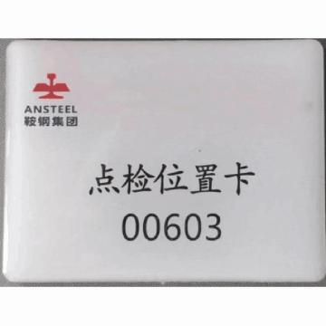 西域推荐 RFID标识卡,标签,JS001