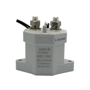 百事宝BSB 直流接触器,BSBC7-250B-P,200V