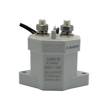 百事宝BSB 直流接触器,BSBC7-350B-P,200V