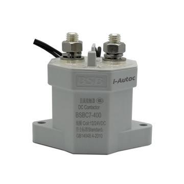 百事宝BSB 直流接触器,BSBC7-400B-P,200V