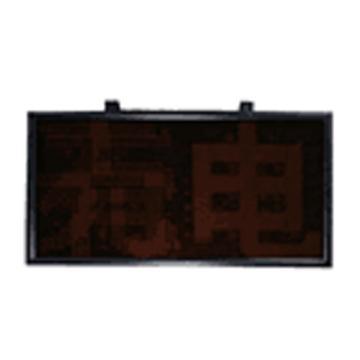 8113820LED信号机显示屏,TXGXSP-C108 65*34*25