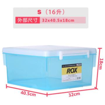 天马整理箱,S号 32x40.5x18cm