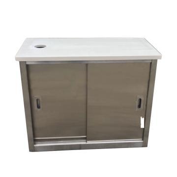 珠海晶电 控制台边柜,BG/1200*500*750