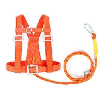 8113820 悬挂作业安全带LXY调车员悬挂单腰带式,丙纶,调车员悬挂单腰带式,橘黄色