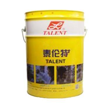 泰伦特 硬膜防锈油,FPC-600,16kg/桶