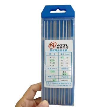安泰天龙 氩弧焊用钨电极,100支/盒,WC20 铈钨,Φ1.6,150