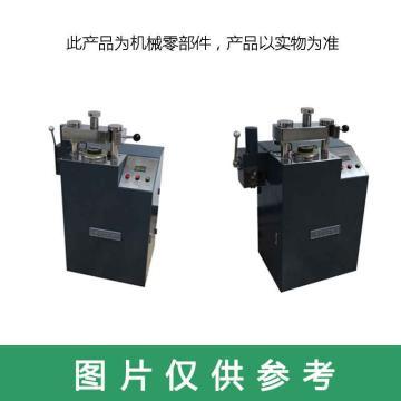 泰譜克 壓頭,用于TOP-02液壓壓力機