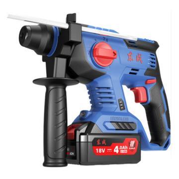 东成 充电式电锤,18V/4.0Ah,两电一充,DCZC22,00001150003