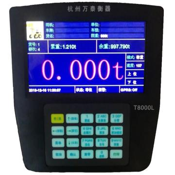 杭州万泰衡器 装载机秤,T8000L