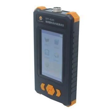 东宸智造 智能蓄电池内阻测试仪,DFT-6101