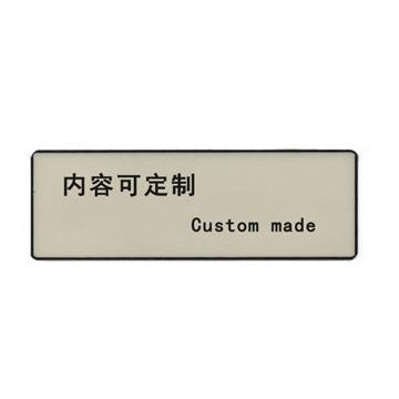 标识,3M背胶,客户可定制内容,PVC,350×250mm,200张起订