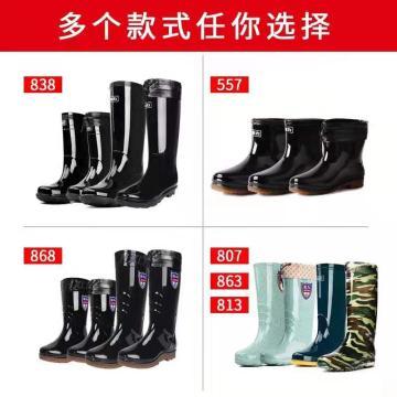 回力 雨鞋,42#