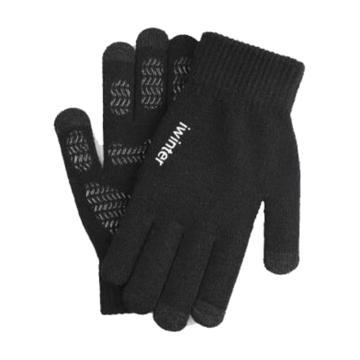 8113820 防寒手套,防滑、耐磨、透气,针织,均码