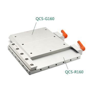 希瑞格CRG 快速轉換模塊(夾具側),QCS-G160,7.Y00161