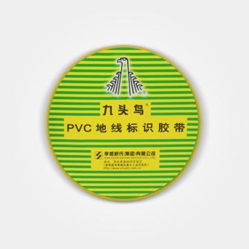 九头鸟 PVC地线标识胶带,18mm*20yd 黄绿