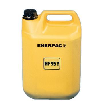 恩派克 液压油,HF103,10L/桶