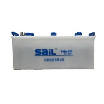 风帆SAIL 蓄电池,12V/150Ah,6-QA-150