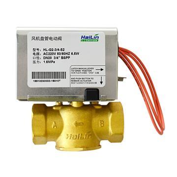 海林 两通电动阀,FCU2-20A(原型号HL-G2-3/4-S2 V1.1海林中文)