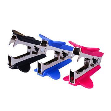 晨光 M&G 起釘器,ABS91635 (紅、藍、黑,顏色隨機) 單個