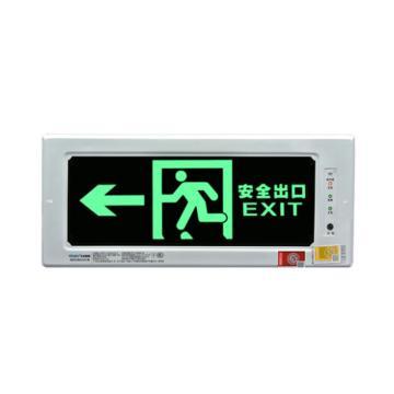 东君消防应急灯LED高亮安全出口指示灯嵌入式疏散消防标志指示牌 左向安全出口(带底盒)