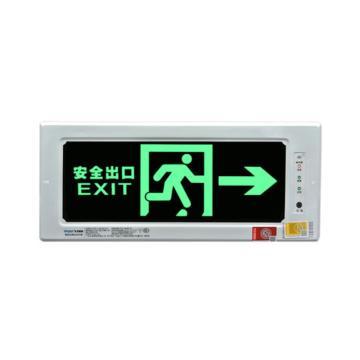 东君消防应急灯LED高亮安全出口指示灯嵌入式疏散消防标志指示牌,右向安全出口(带底盒)