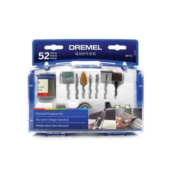 琢美 电磨机附件套装,52件套,26150687AA