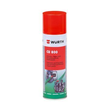 伍爾特 銅800潤滑劑,0893800,氣霧罐,300ML/瓶
