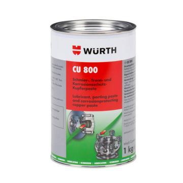 伍爾特 銅800潤滑劑,08938002,桶裝,1KG/桶