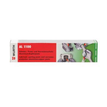 伍爾特 鋁1100高溫潤滑劑,08931101,管裝,100G/管