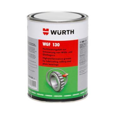 伍爾特 WGF130軸承黃油,0893530,1KG/罐