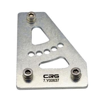 希瑞格CRG 可調節角度固定板(含螺釘套件),SFP-A60T,7.Y00637-T
