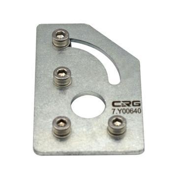 希瑞格CRG 可調節角度固定板(含螺釘套件),SFP-A50T,7.Y00640-T