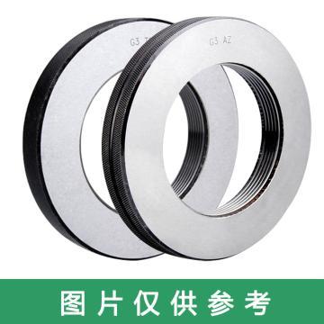 成量 管螺纹环规,G1,2个/副
