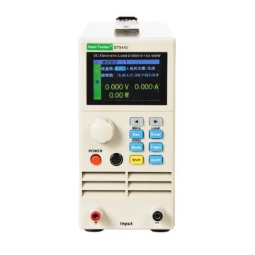 中创 可编程直流电子负载(单),ET5410