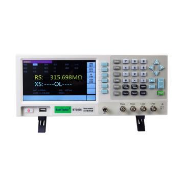 中创 台式LCR数字电桥,ET3505
