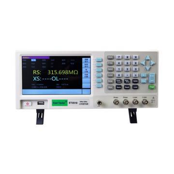 中创 台式LCR数字电桥,ET3510