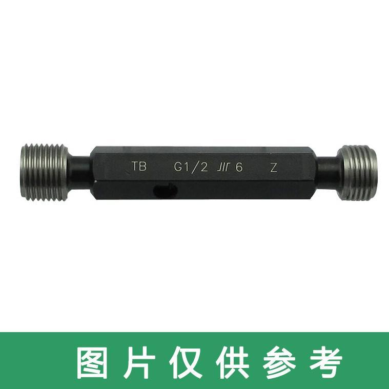 成量 管螺纹塞规,G1