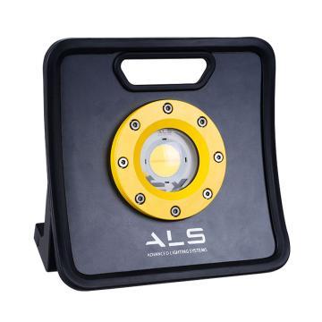 ALS 1500流明LED防爆锂电泛光灯,EXL1500DC 功率14W 白光5500-6500K,单位:个