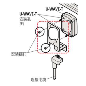 西域推荐 定制安装板配件(支撑用)