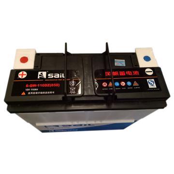 風帆SAIL 免維護啟動系列蓄電池,12V/110Ah,6-QW-110(一汽大眾)