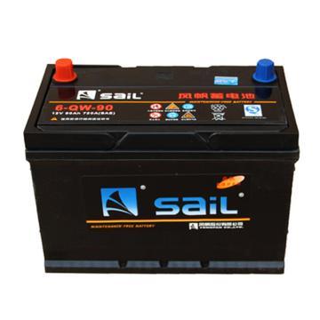 風帆SAIL 免維護啟動系列蓄電池,12V/90Ah,6-QW-90