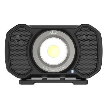 ALS 2000流明手持式LED音响灯,AUD202H 功率32W 白光5500-6500K,单位:个