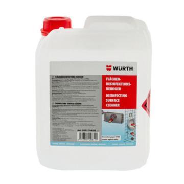 伍爾特 空調消毒殺菌劑,089376405,5L/桶