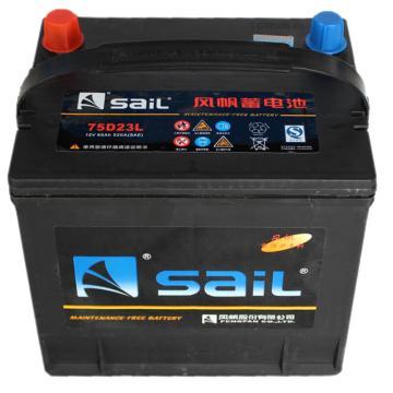 風帆SAIL 免維護啟動系列蓄電池,12V/65Ah,75D23L