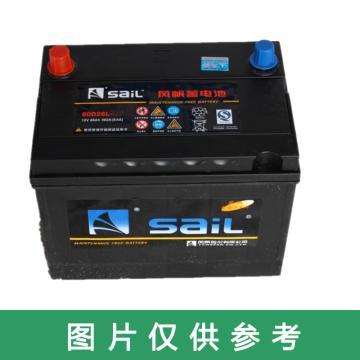 風帆SAIL 免維護啟動系列蓄電池,12V/68Ah,80D26L